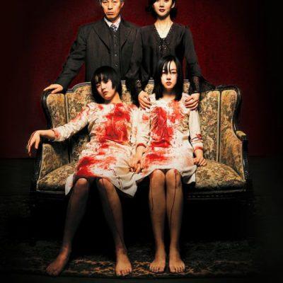 รีวิว หนัง A Tale of Two Sisters (2003)