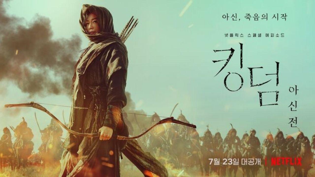 Kingdom of the north 2021